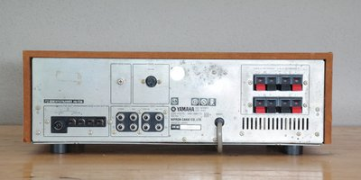 YAMAHA CR 440 - Receiver